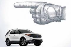 Ford_ExplorerSport