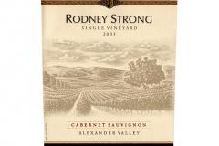 Rodney_Strong_Buds_Ranch