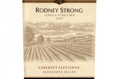 Rodney_Strong_Janes_Vineyard